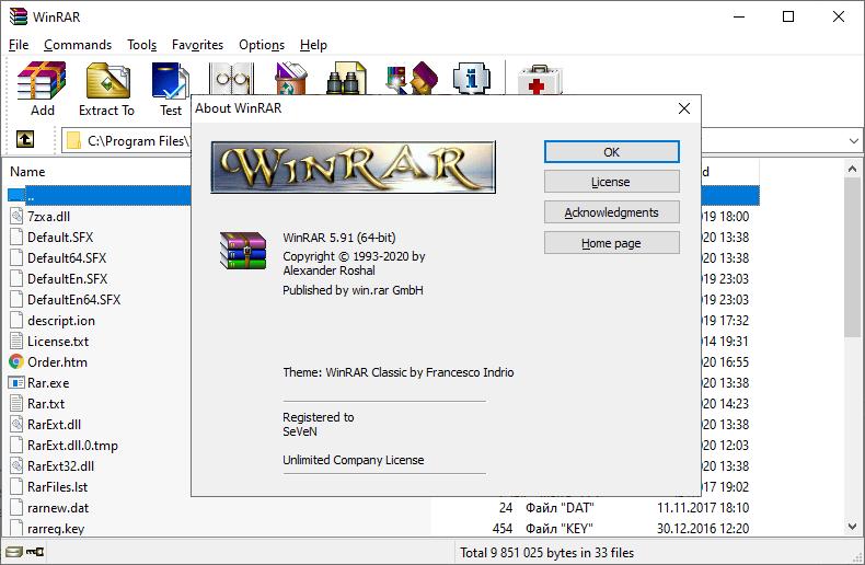 WinRAR 5.91 64 bit Full Crack License Key 2020